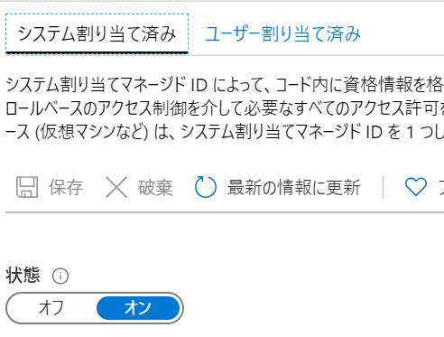 f:id:kkamegawa:20200225062647p:plain