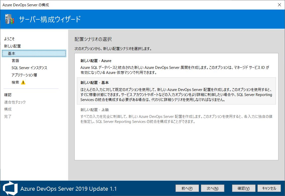 f:id:kkamegawa:20200225065753p:plain