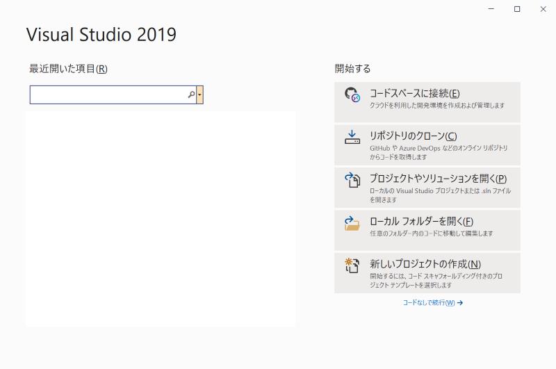 f:id:kkamegawa:20201016130151p:plain