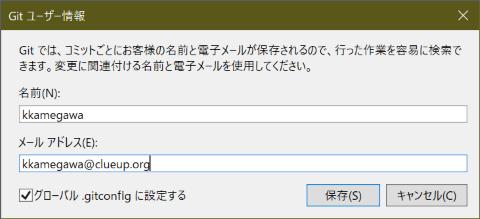 f:id:kkamegawa:20201016130216p:plain