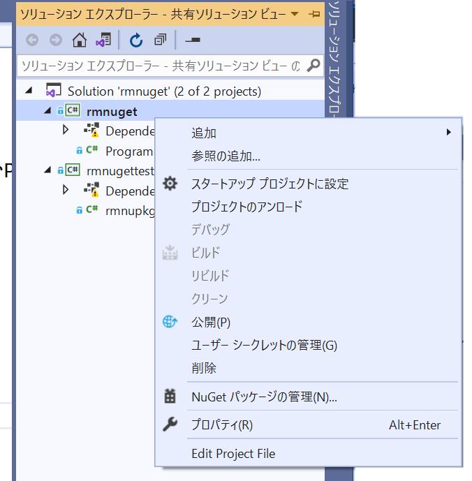 f:id:kkamegawa:20201016130232p:plain