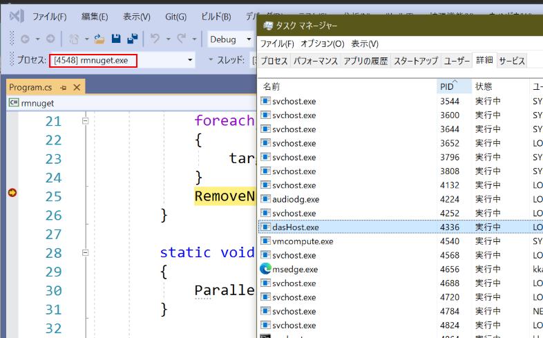 f:id:kkamegawa:20201016130237p:plain