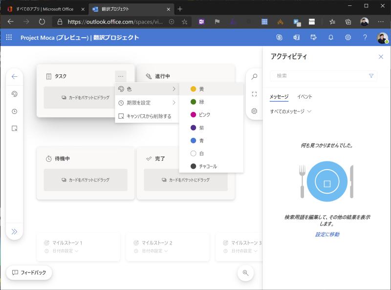 f:id:kkamegawa:20201027211951p:plain