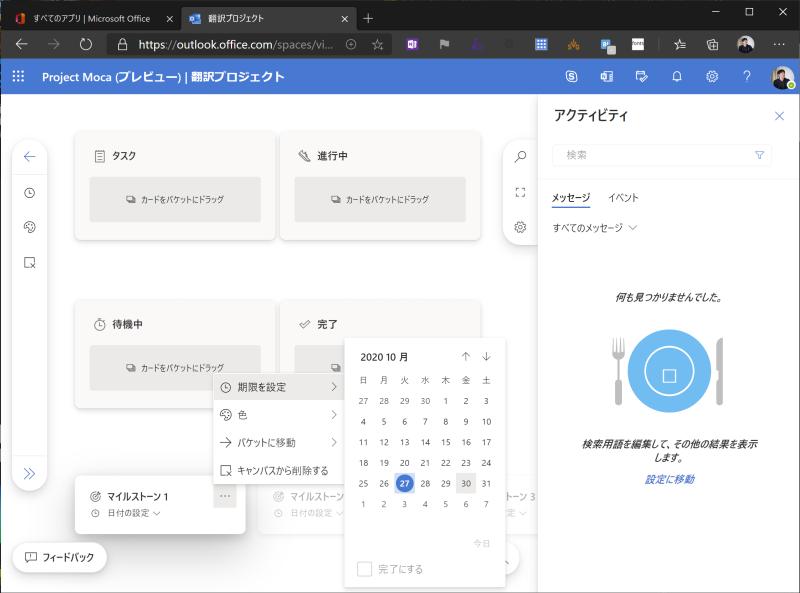 f:id:kkamegawa:20201027211956p:plain