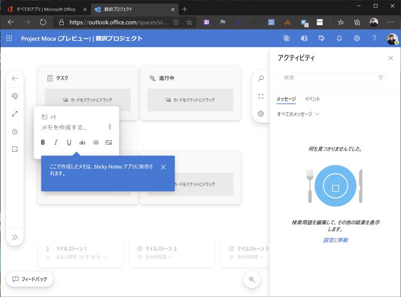 f:id:kkamegawa:20201027212000p:plain