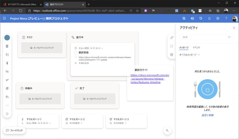 f:id:kkamegawa:20201027212005p:plain