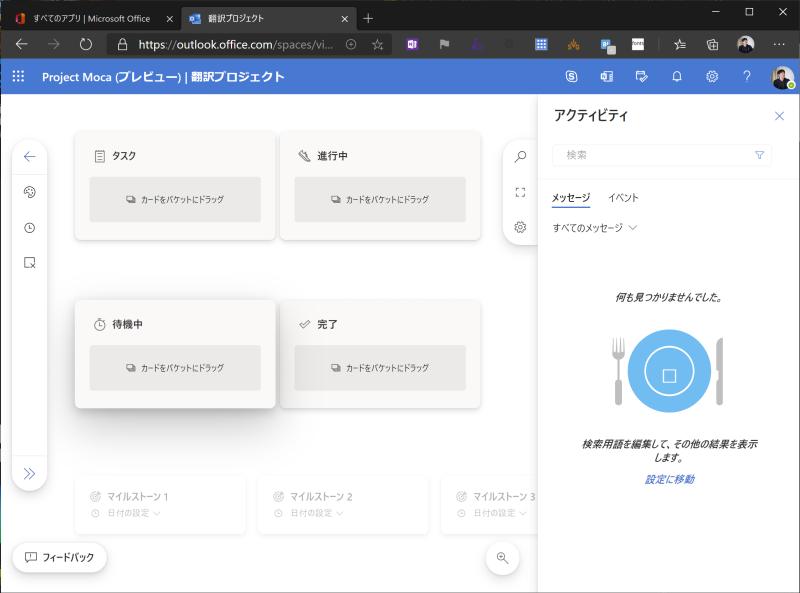 f:id:kkamegawa:20201027212021p:plain
