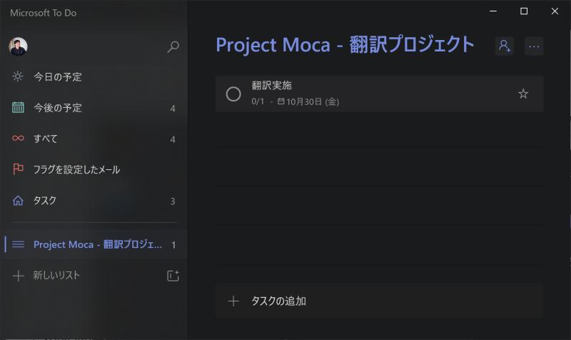 f:id:kkamegawa:20201027214842p:plain