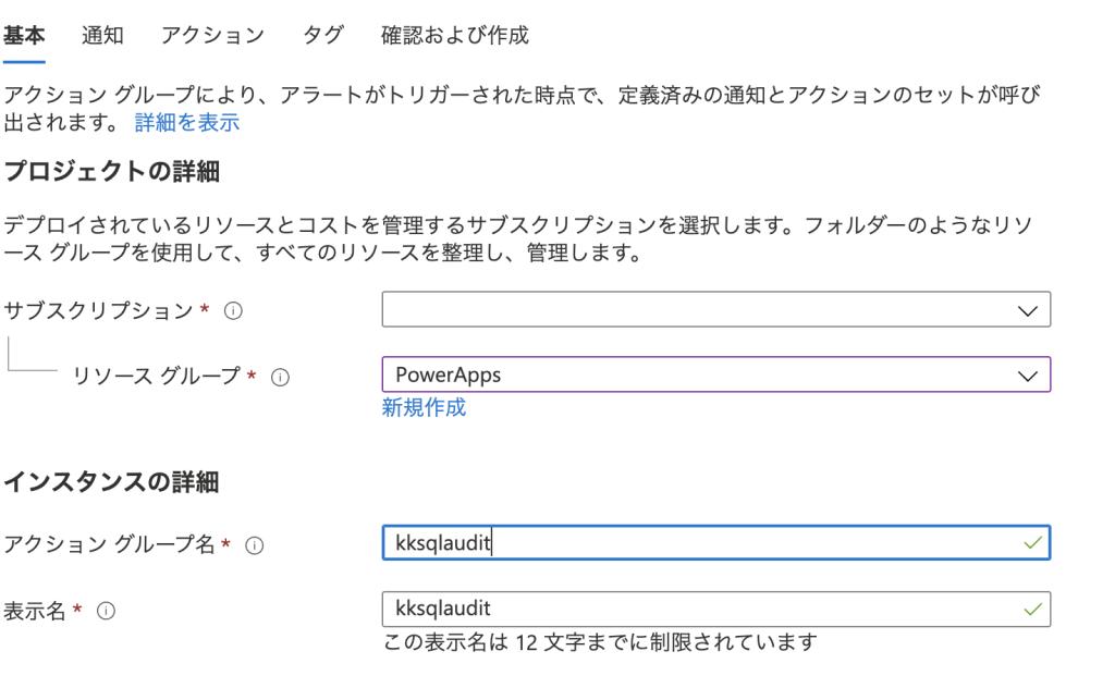 f:id:kkamegawa:20210407111903p:plain