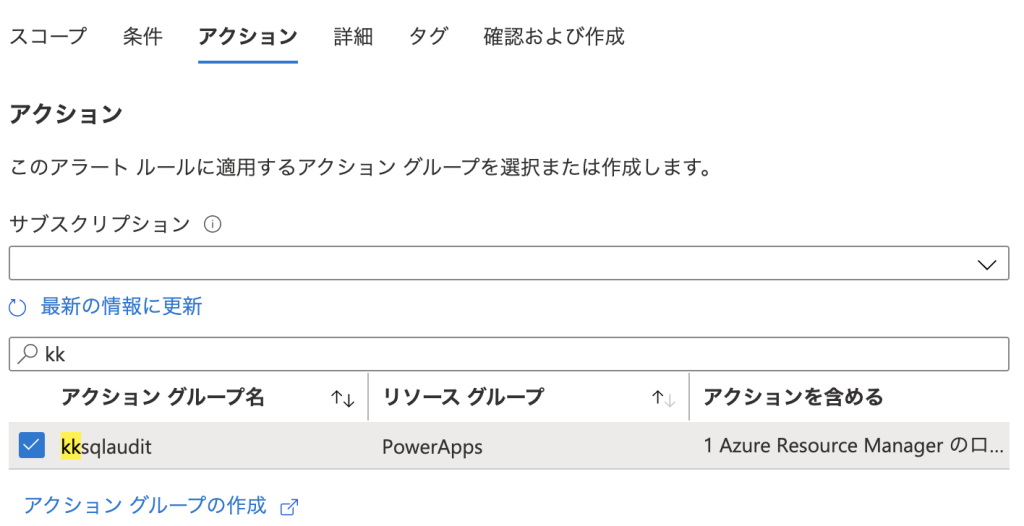 f:id:kkamegawa:20210407111911p:plain