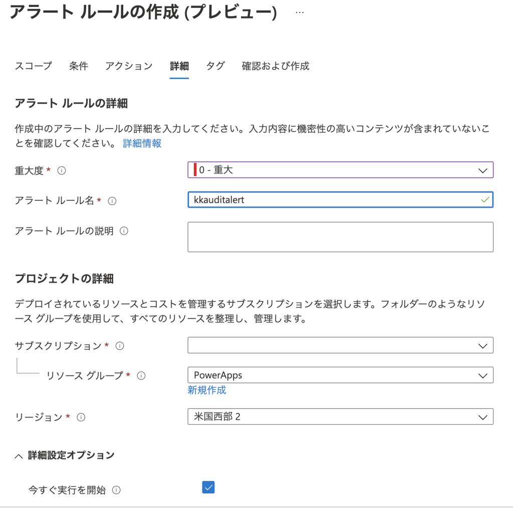 f:id:kkamegawa:20210407111916p:plain