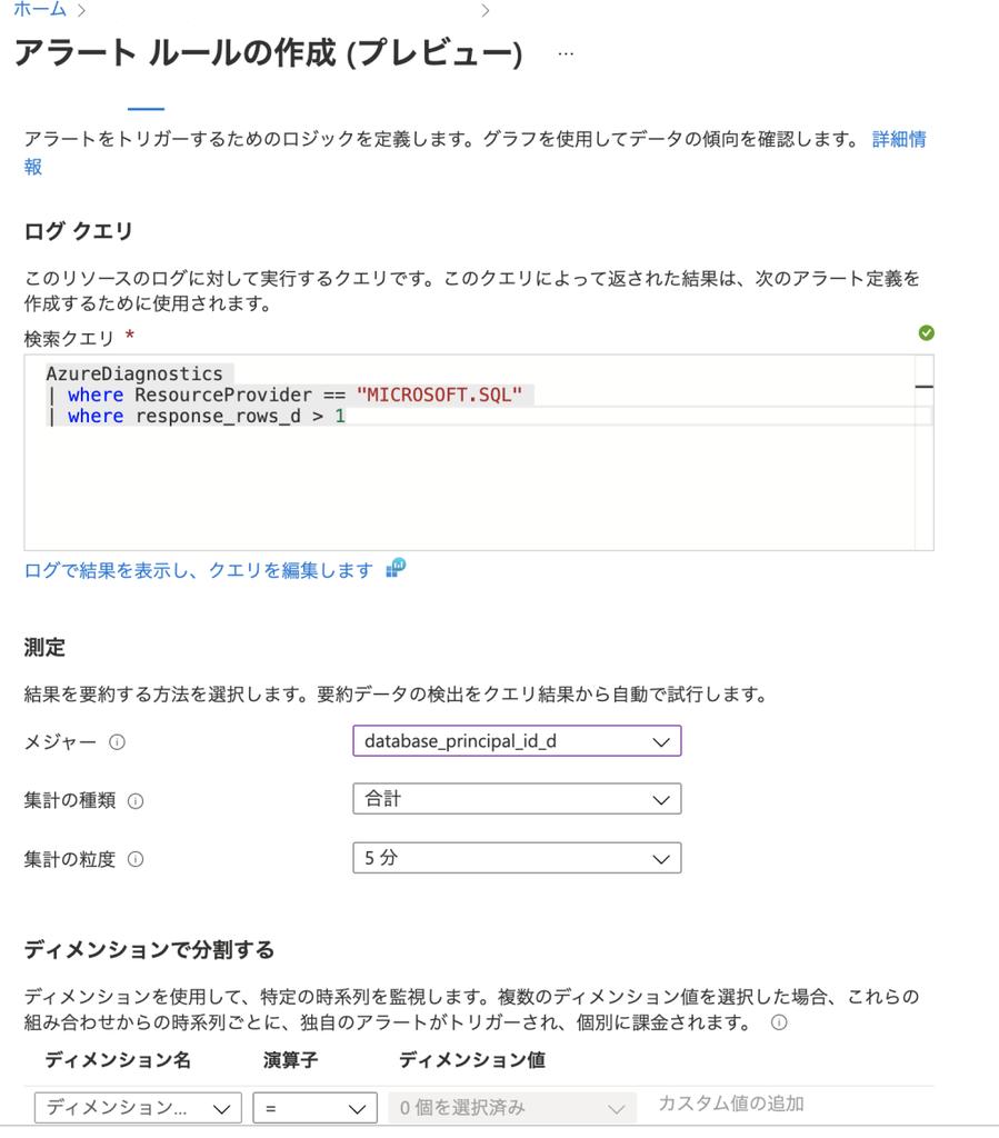 f:id:kkamegawa:20210407111930p:plain