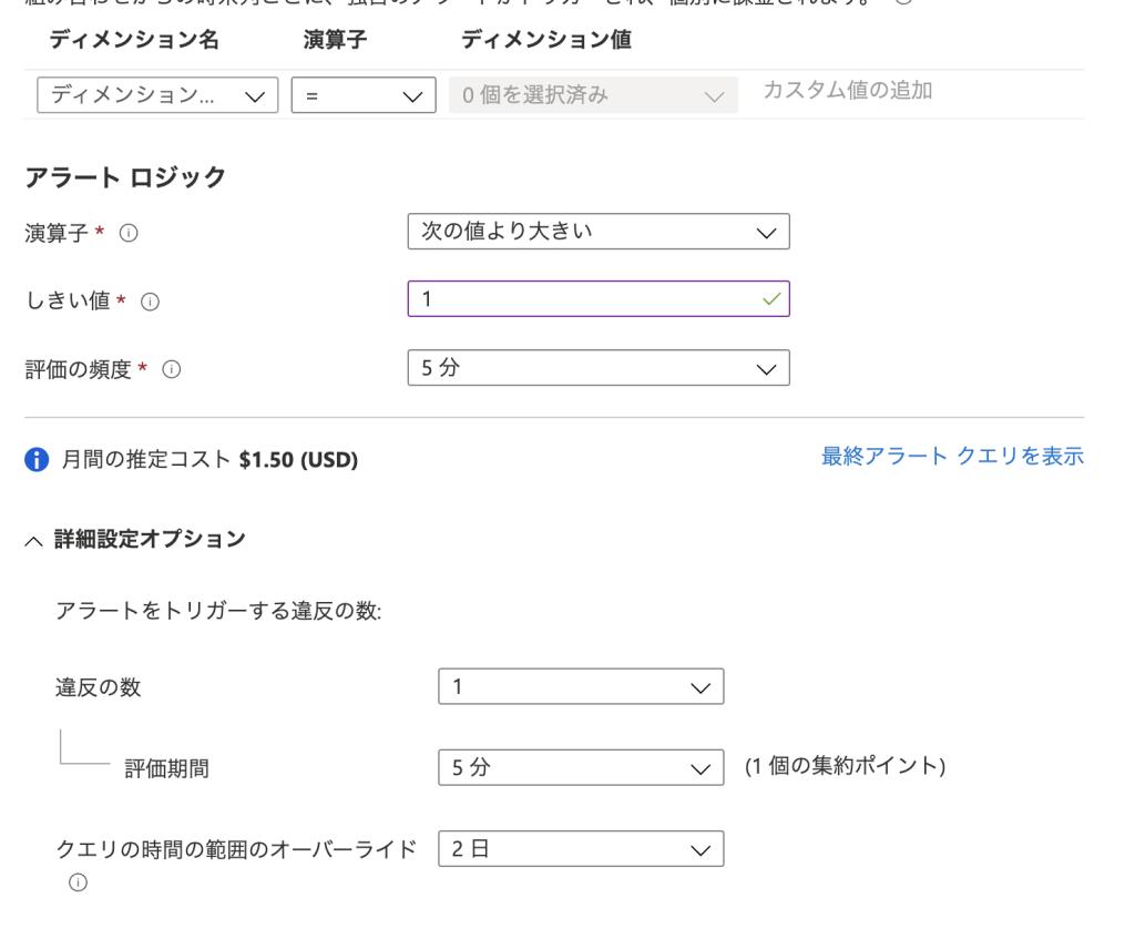 f:id:kkamegawa:20210407111936p:plain