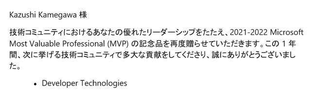f:id:kkamegawa:20210702125817p:plain
