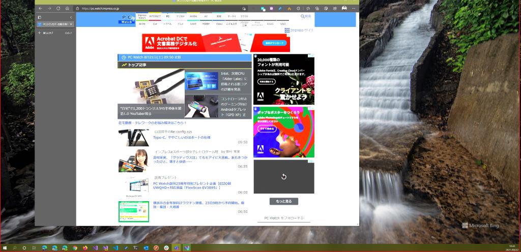 f:id:kkamegawa:20210822105051p:plain