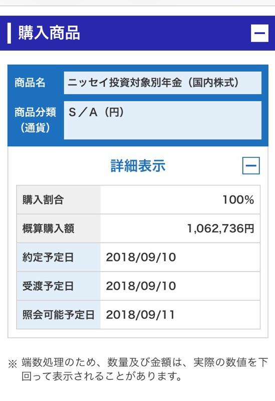 f:id:kkap:20180910215305j:plain