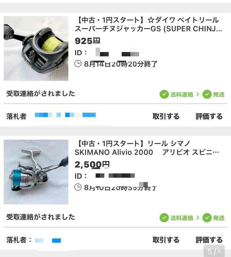 f:id:kkap:20210829155640j:plain