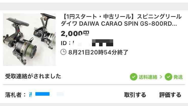 f:id:kkap:20210829180804j:plain
