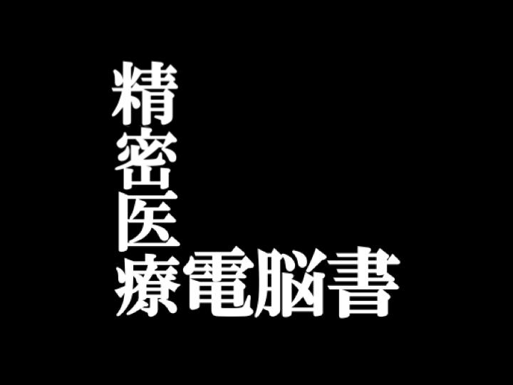 f:id:kkatogo13:20201029122541p:plain