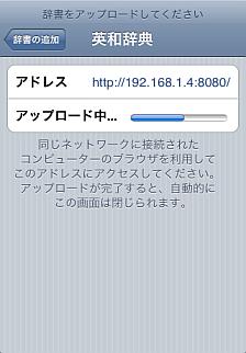 f:id:kkatsuyoshi:20091206233631p:image