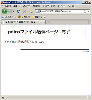 f:id:kkatsuyoshi:20091206233632p:image