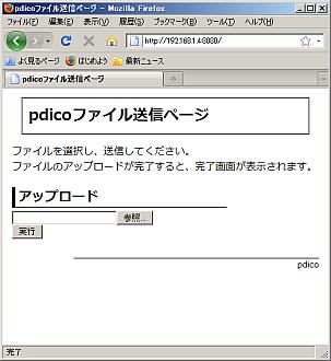 f:id:kkatsuyoshi:20091206233633p:image