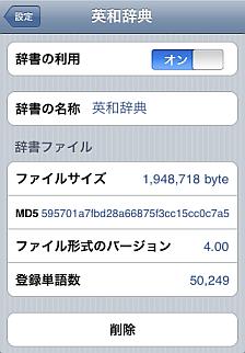 f:id:kkatsuyoshi:20091206233634p:image