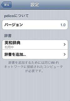 f:id:kkatsuyoshi:20091206233635p:image