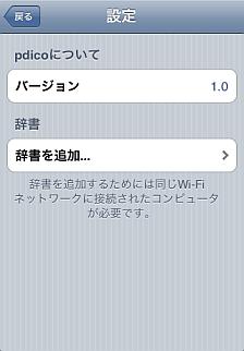 f:id:kkatsuyoshi:20091206235412p:image