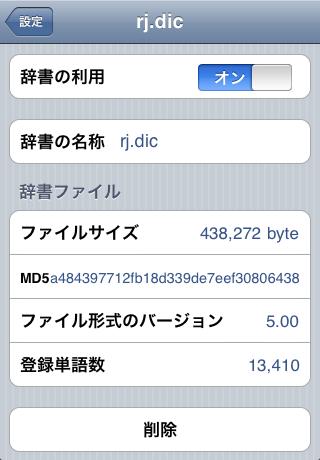 f:id:kkatsuyoshi:20091221234720p:image:w224