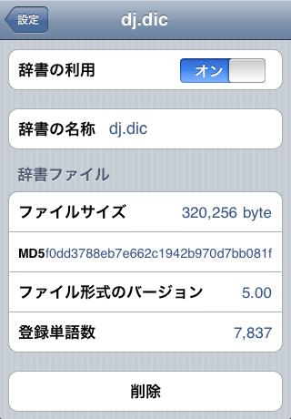 f:id:kkatsuyoshi:20091221234724p:image:w224