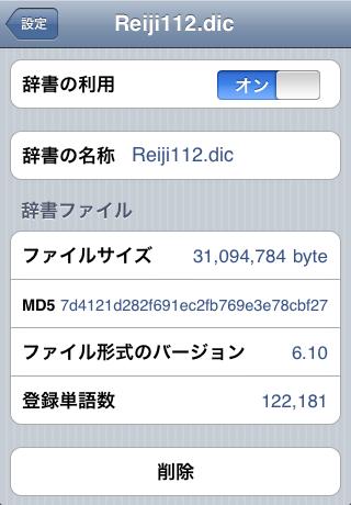 f:id:kkatsuyoshi:20091224001247p:image:w224