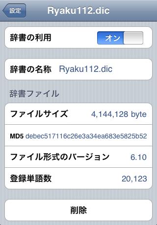 f:id:kkatsuyoshi:20091224001248p:image:w224