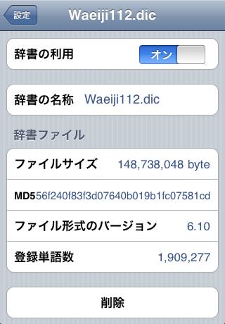 f:id:kkatsuyoshi:20091224001935p:image:w224