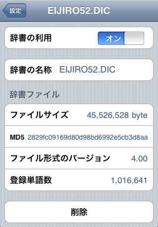f:id:kkatsuyoshi:20091225235238p:image:w224