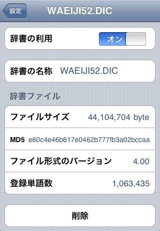 f:id:kkatsuyoshi:20091225235241p:image:w224