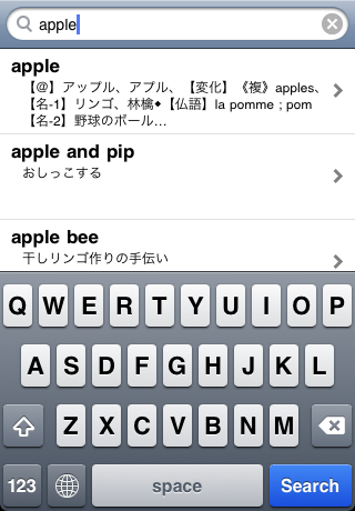 f:id:kkatsuyoshi:20091225235242p:image:w224