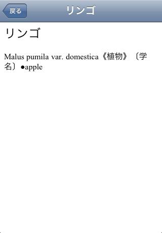 f:id:kkatsuyoshi:20091226000126p:image:w224