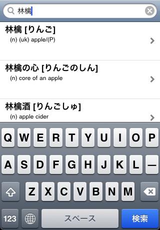 f:id:kkatsuyoshi:20100104233845p:image:w224