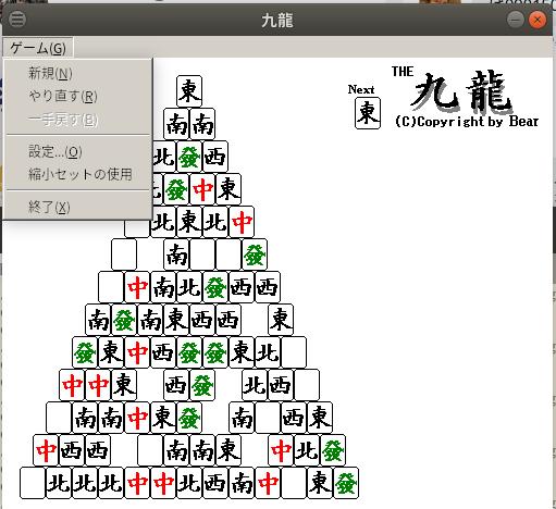 f:id:kkawa:20210116233508p:plain