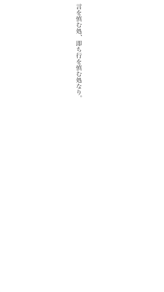 f:id:kkbu718:20180511235315p:image