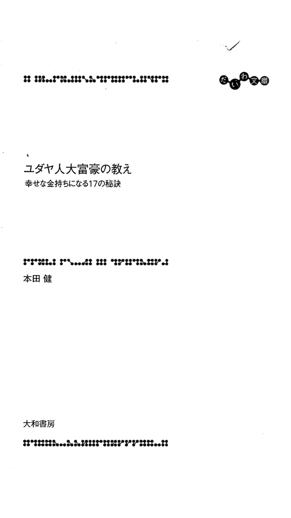 f:id:kkbu718:20180512195958p:image