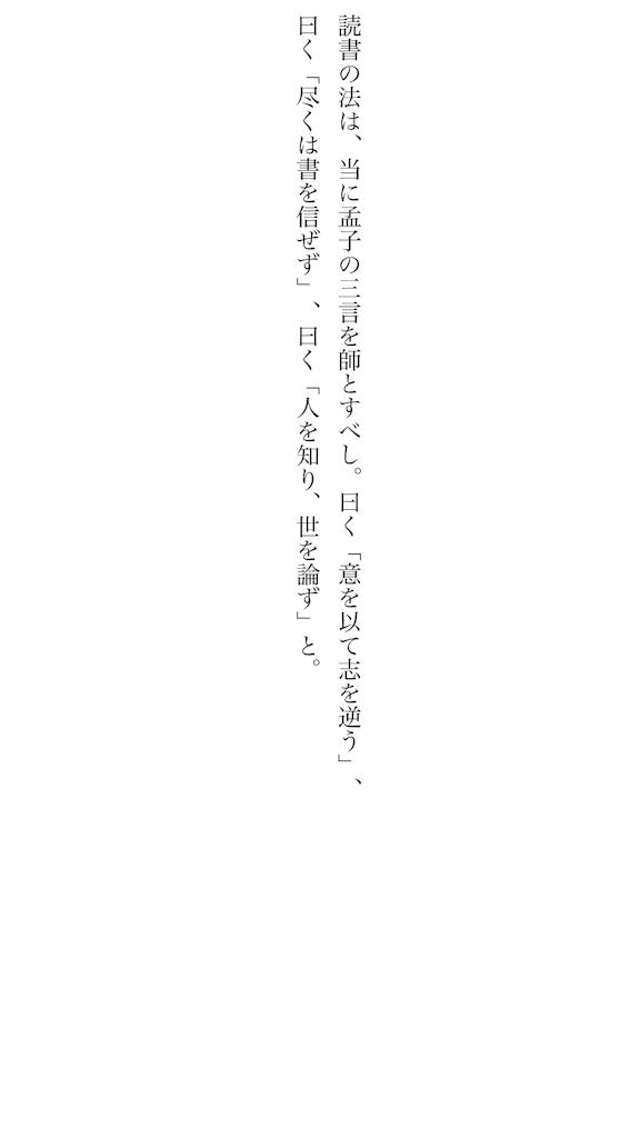 f:id:kkbu718:20180518072631p:image
