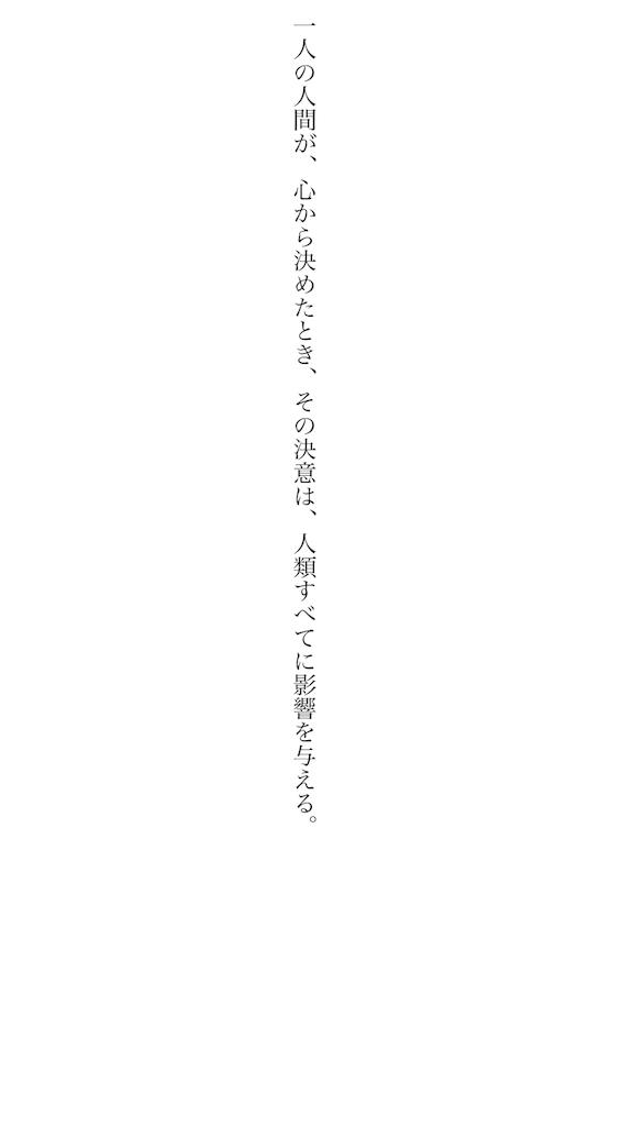 f:id:kkbu718:20180520015550p:image