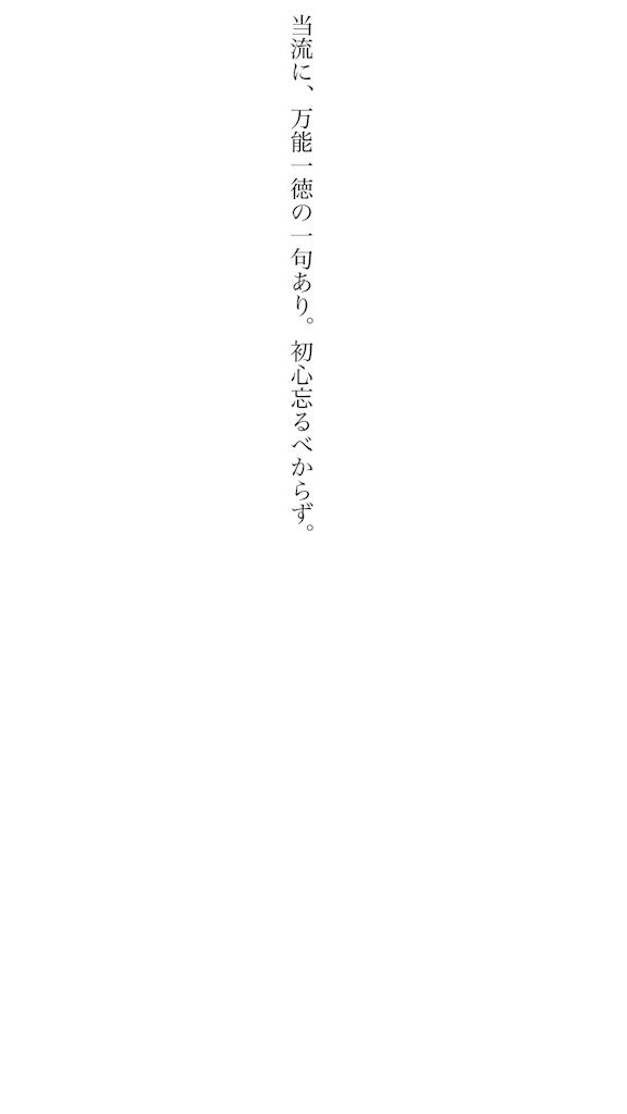 f:id:kkbu718:20180521012727p:image
