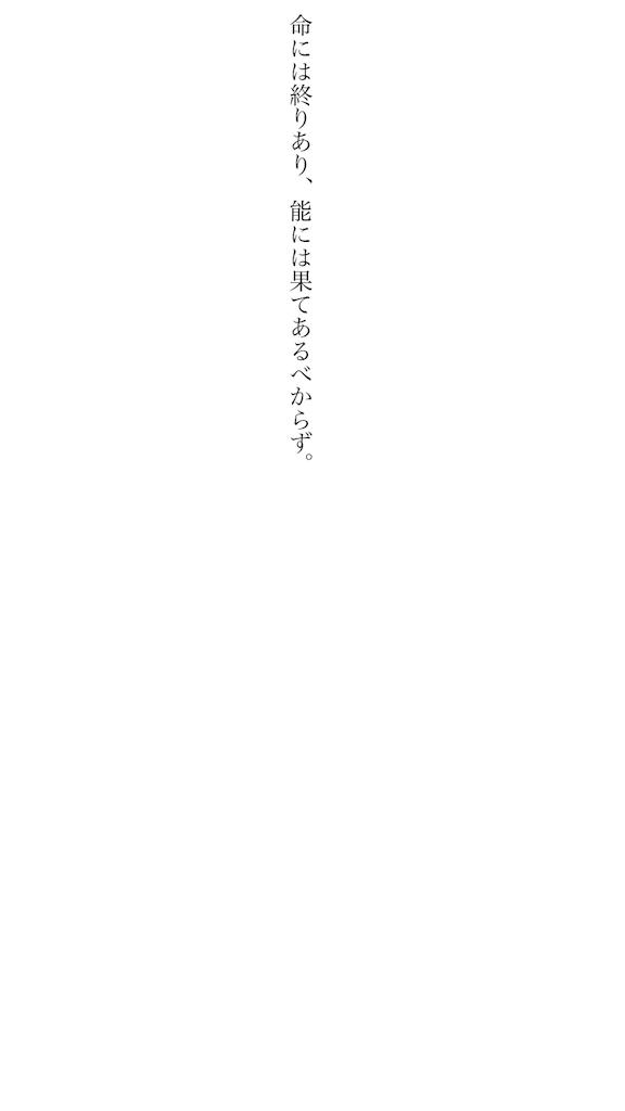 f:id:kkbu718:20180522234712p:image