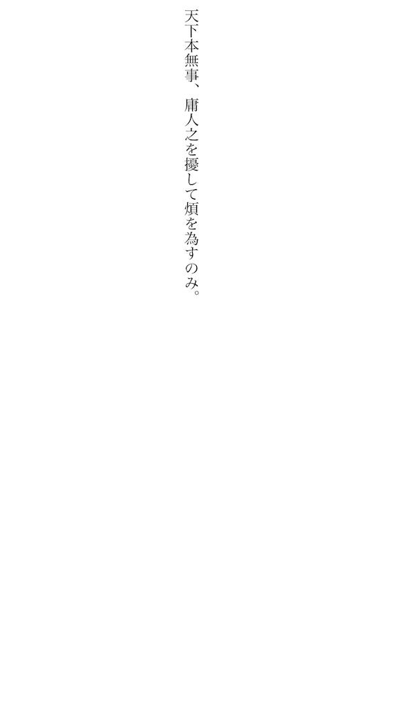 f:id:kkbu718:20180526075545p:image