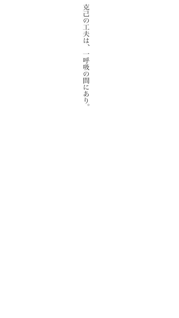 f:id:kkbu718:20180529010745p:image