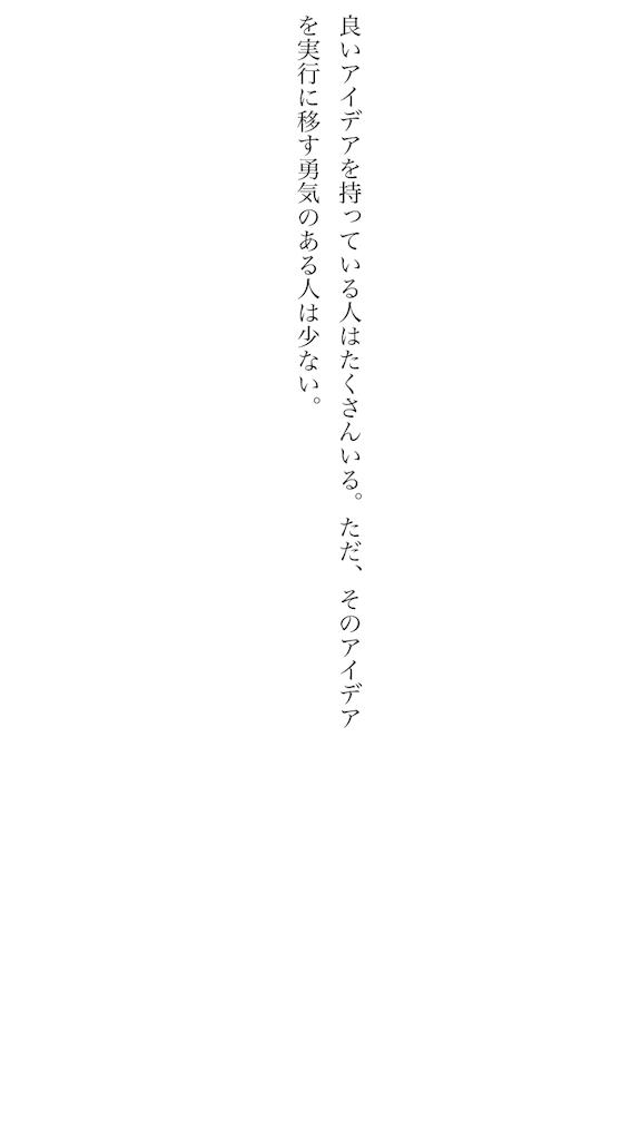 f:id:kkbu718:20180530231059p:image