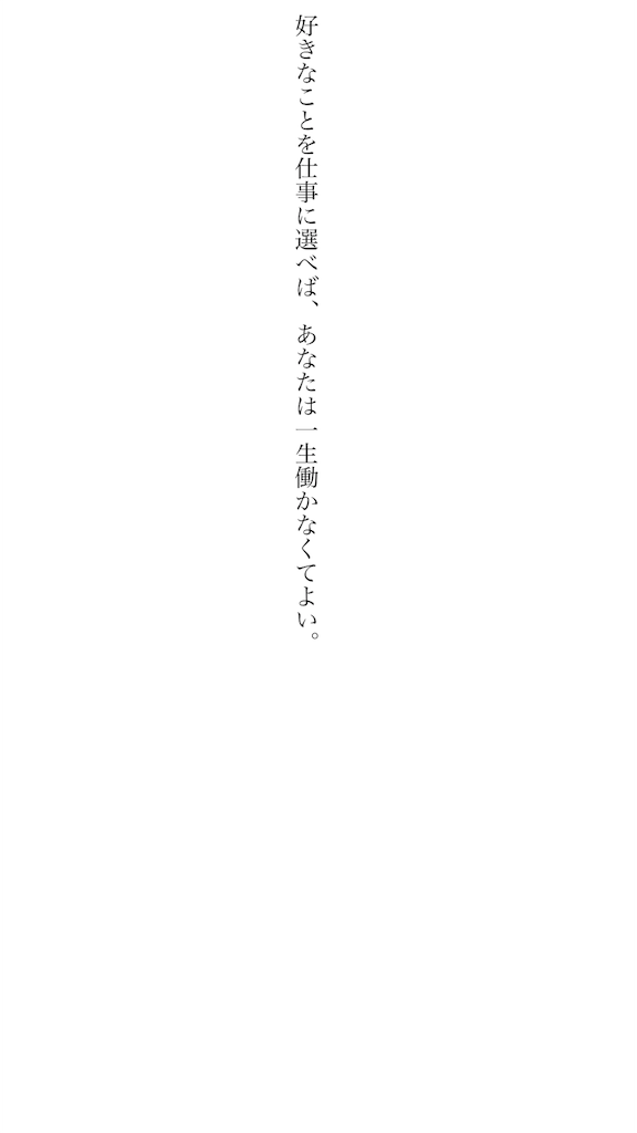 f:id:kkbu718:20180531235134p:image